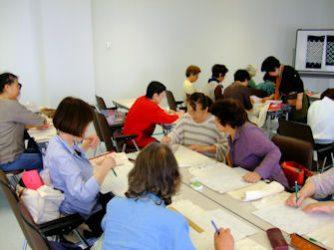 藍研究コース