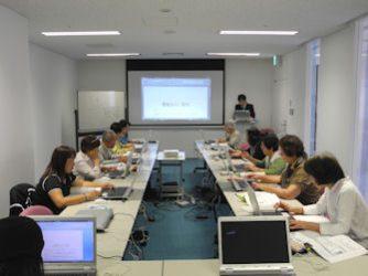 パソコン・インターネット活用講座(実務向けコース)